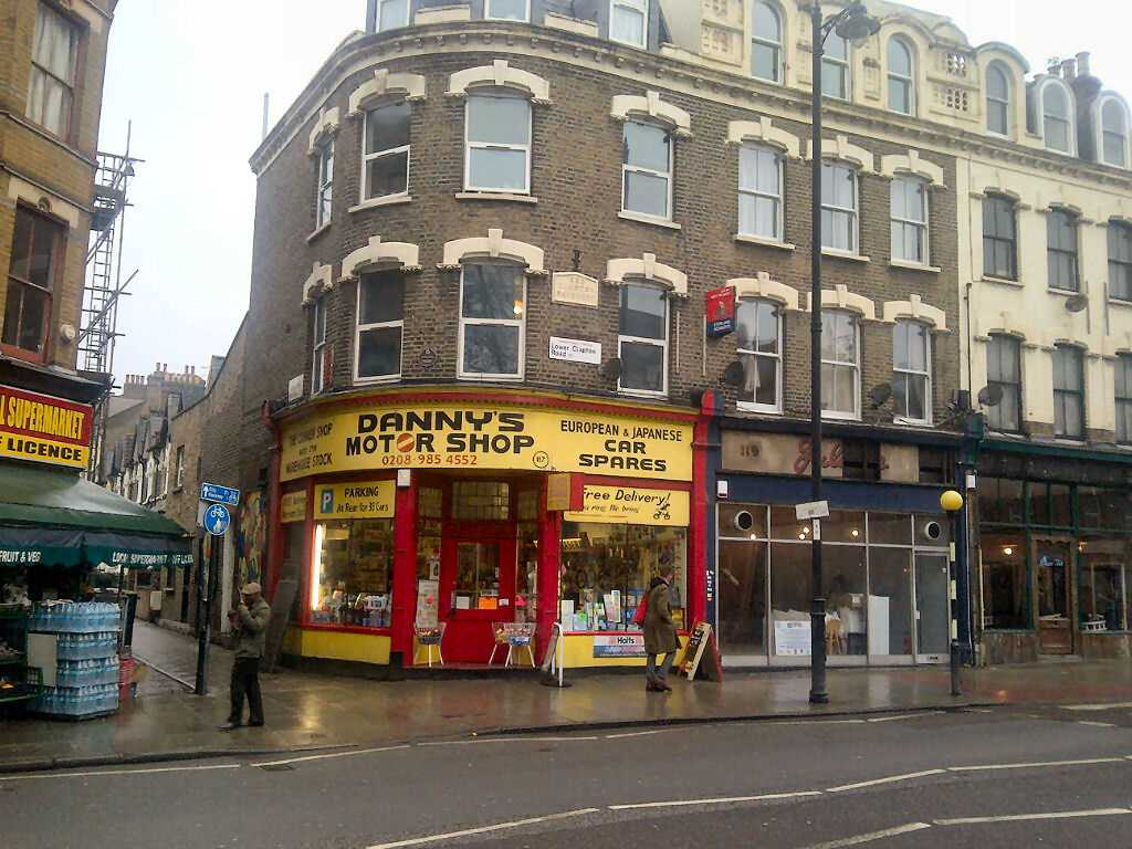 commercial property - 117 Lower Clapton Road  Hackney, London E5 0NP
