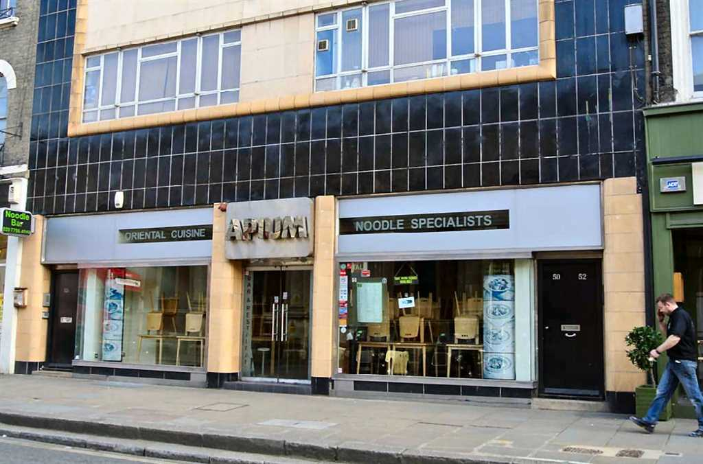 commercial property - 52 Long Lane  Smithfield, London EC1A 9EJ